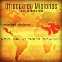 Ofrenda de Misiones